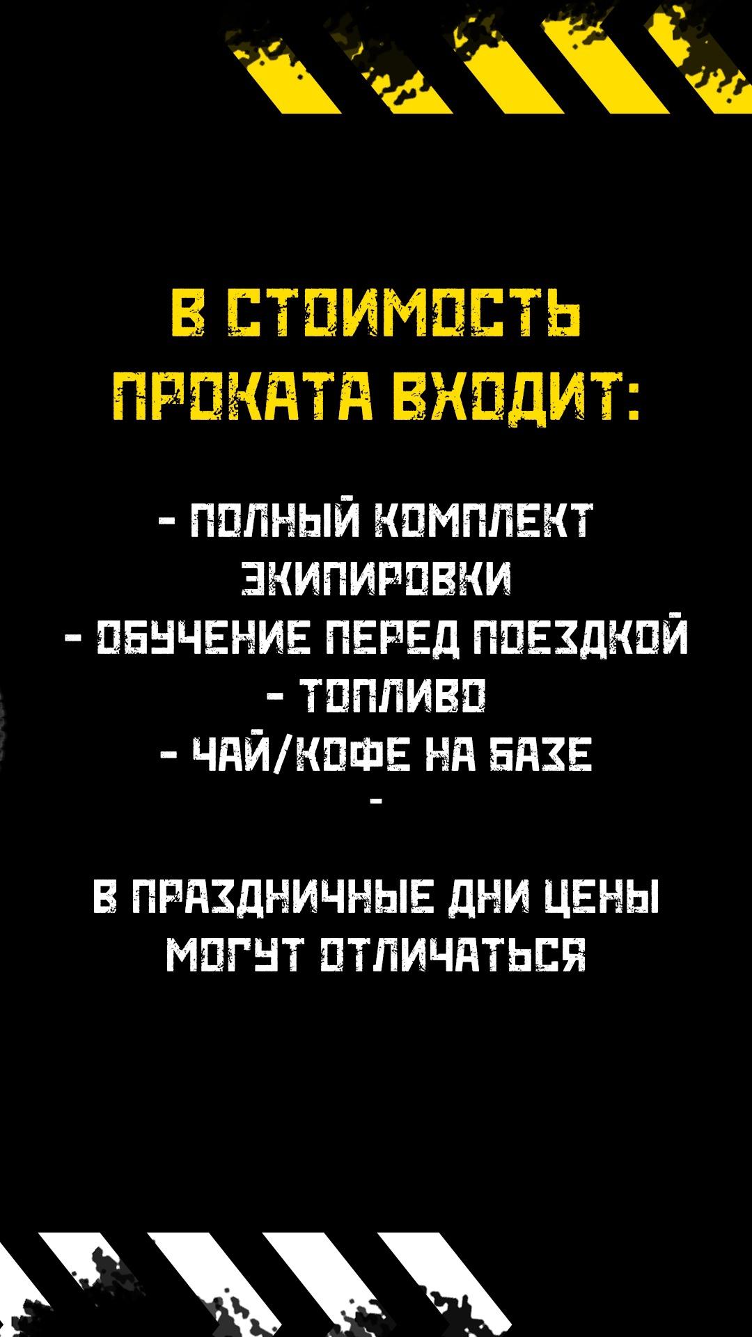 МотоТоксикоз